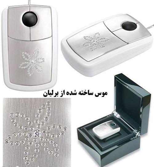 چاپ لحظه ای عکس