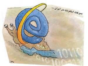 اينترنت در ایران
