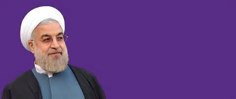 دکتر حسن روحانی: فیلترینگ مانع توسعه کاربریهای مثبت اینترنت در ایران