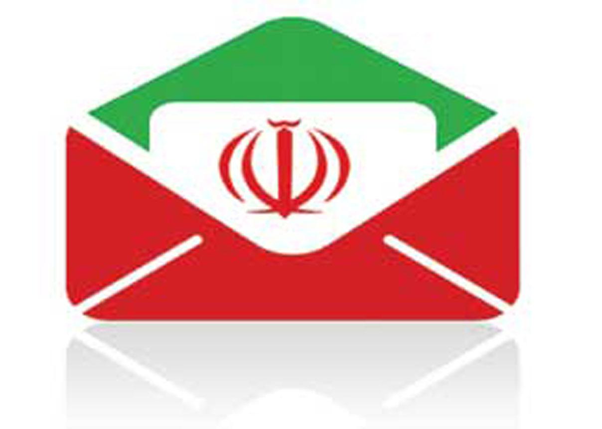 دانلود رایگان چهارمین سری 60000 تایی بانک ایمیل فعال ایرانی