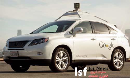 خودروی هوشمند گوگل