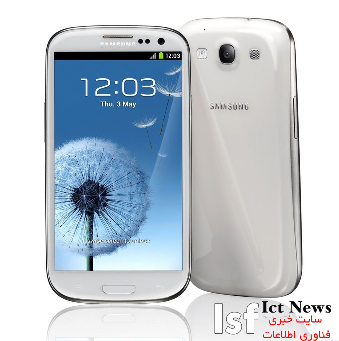 مروری بر گوشیهای Samsung Galaxy S