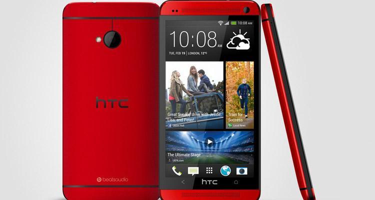 HTC One بهترین گجت سال 2013