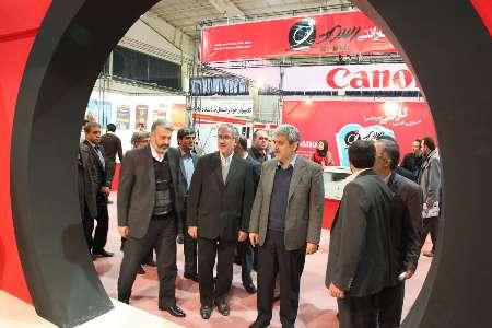 بازدید معاون رییس جمهور و معاون وزیر ارتباطات از نمایشگاه اتوکام اصفهان