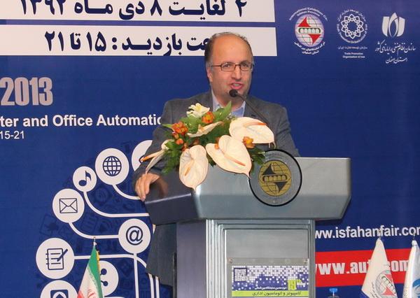 محدودیت فضای فیزیکی در اصفهان مانع از پیشتازی نمایشگاه های این استان نشده است