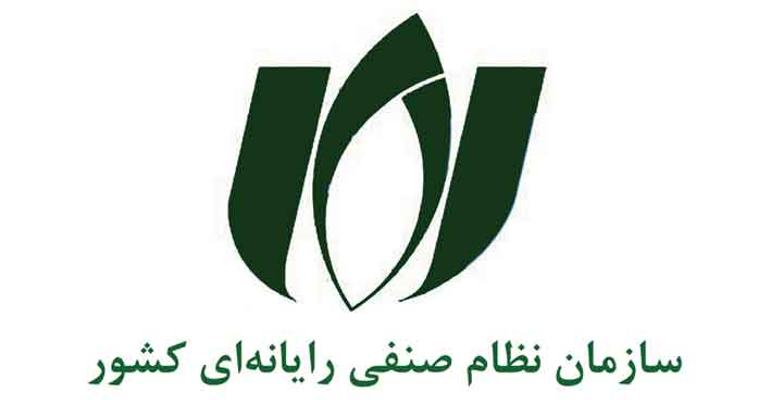 با کیفیتترین خدمات دهندگان اینترنت در ایران