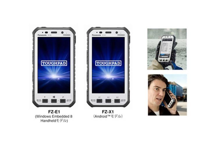 رونمایی پاناسونیک از دو تلفن سرسخت Toughpad FZ-E1 و Toughpad FZ-X1