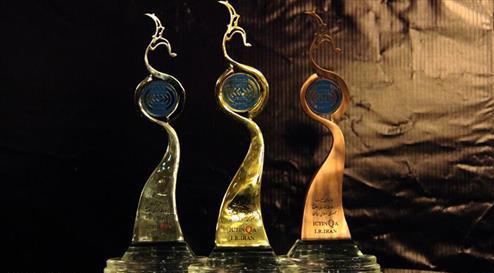 سومین دوره جایزه ملی کیفیت ICT برگزار شد