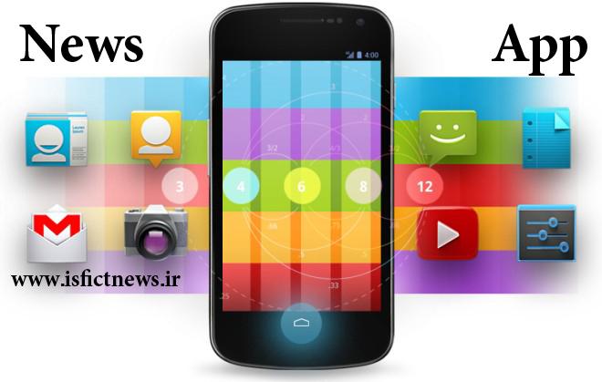 تبدیل گوشی یا تبلت به یک اسکنر با CamScanner