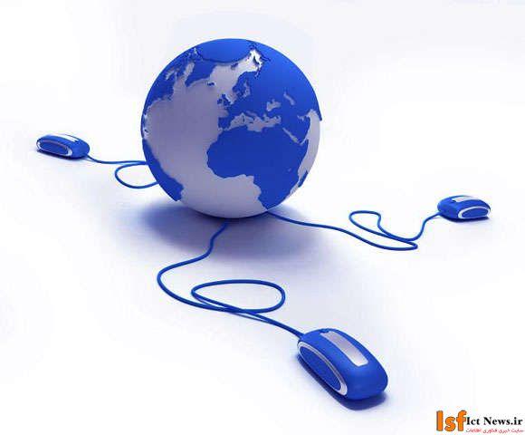 آرزوهای کوچک برای اینترنت