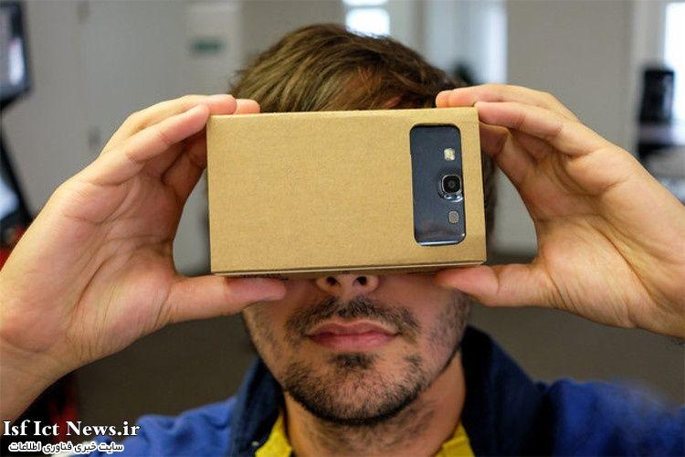 تبدیل هر گوشی هوشمند اندرویدی به یک هدست واقعیت مجازی با پروژهی مقوایی گوگل