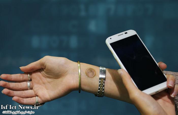 با تتو دیجیتال، قفل گوشی خود را باز کنید!