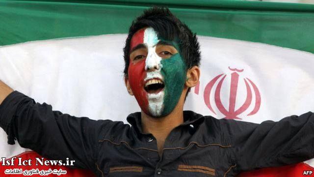 عکس های شادی ایرانیها پس از بازی مقابل آرژانتین