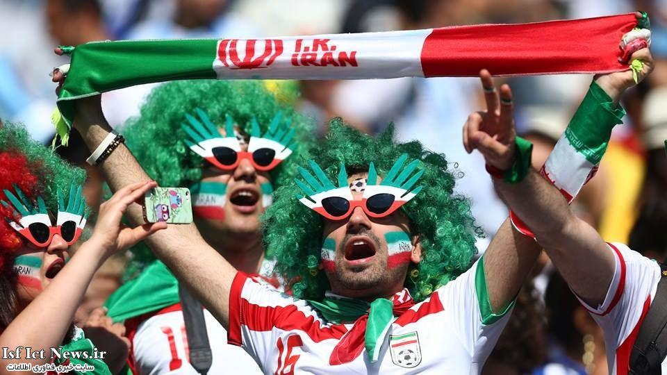 تماشاگران ایرانی در جام جهانی 2014 برزیل