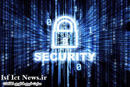 بالا بردن امنیت سیستم  با هفت روش