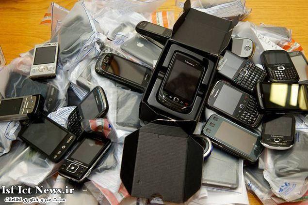 سرنوشت گوشیهای مسروقه در ایران