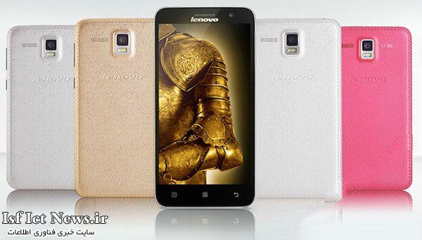 لنوو تلفن هوشمند ۸ هسته ای خود را معرفی کرد: Lenovo Golden Warrior A8