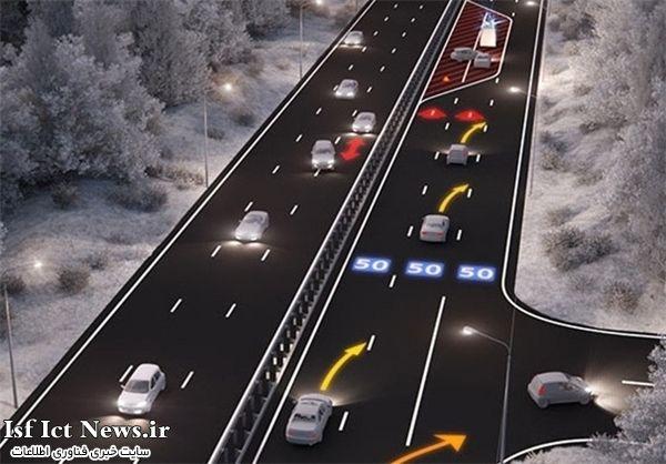 جادههای هشدار دهنده خورشیدی