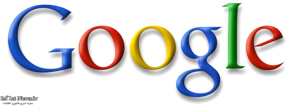 درآمد گوگل در سه ماهه دوم سال میلادی