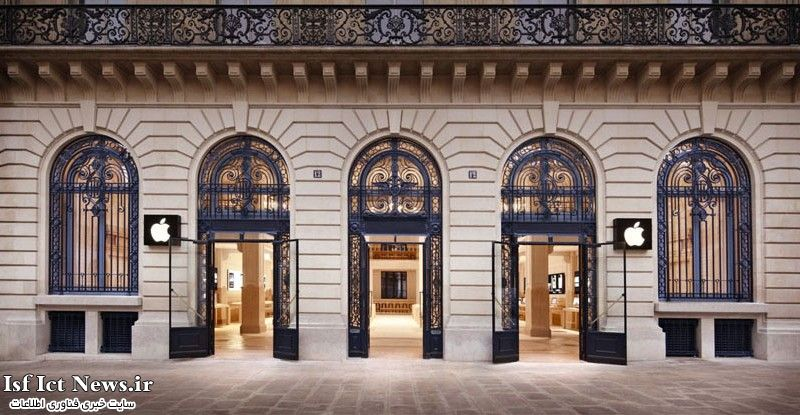 زیباترین فروشگاههای شرکت اپل در سراسر جهان