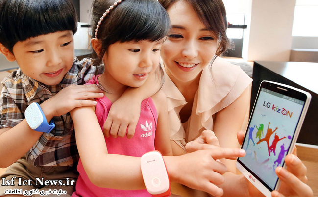 گجت KizON الجی ابزاری برای ردیابی فرزند شما
