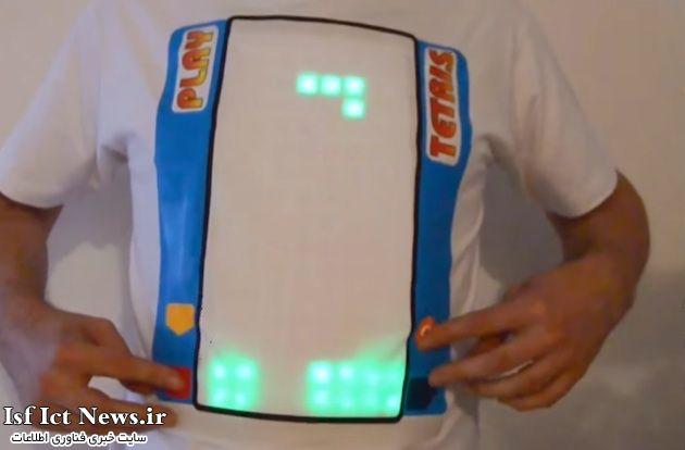 روی این تیشرت تتریس بازی کنید!