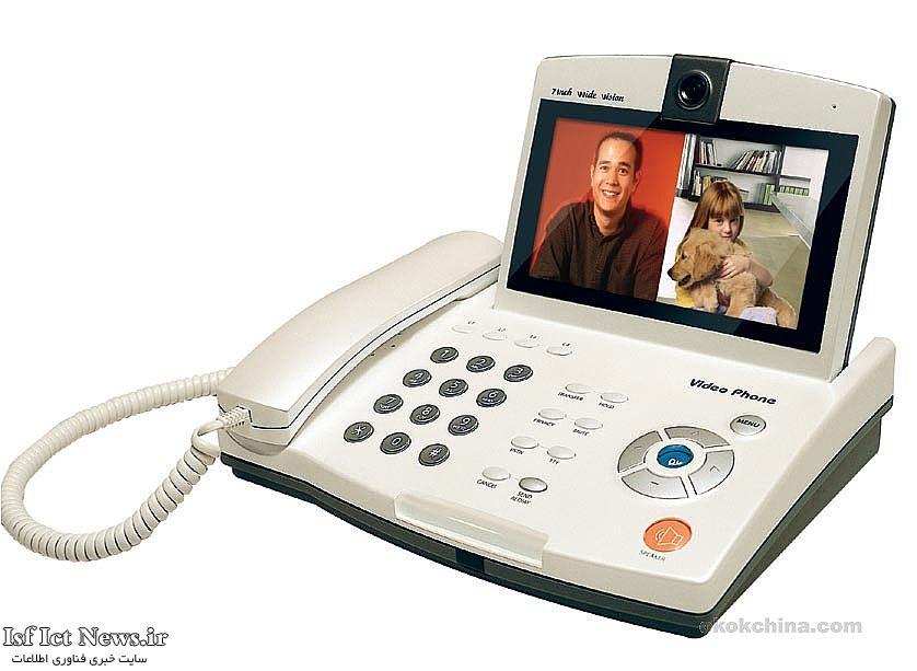 آیا تماس تصویری در کشور حلال میشود؟