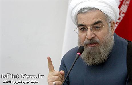 حسن روحانی  گفت : فقط دو چیز یاد گرفتهایم : دیوار و فیلتر