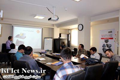 شروع فعالیت واحد آموزشی شبکه پرداز
