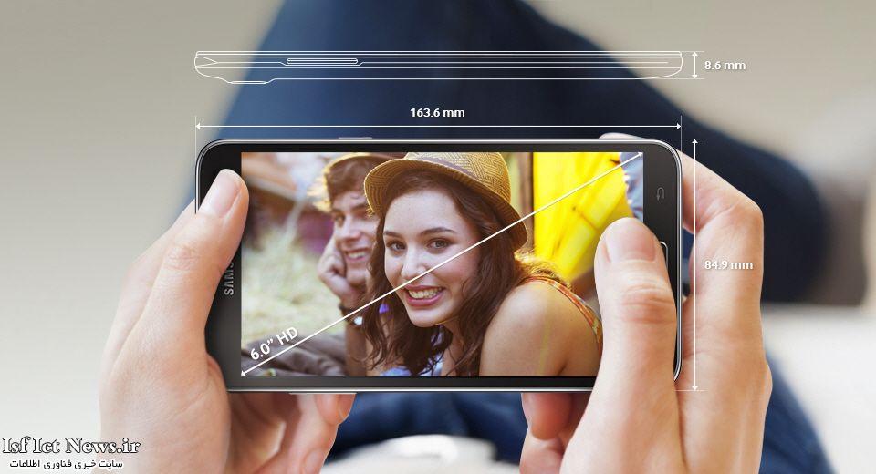 معرفی سامسونگ گلکسی مگا 2 با نمایشگر 6 اینچی در آسیا