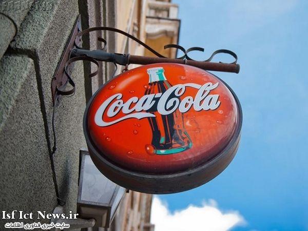 اینترنت رایگان را در دستگاههای خودکار فروش نوشابه کوکاکولا در آفریقا !