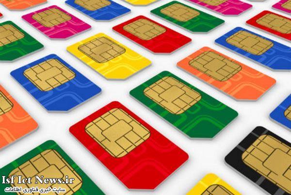 منتظر اپراتورهای مجازی تلفن همراه در ایران باشید