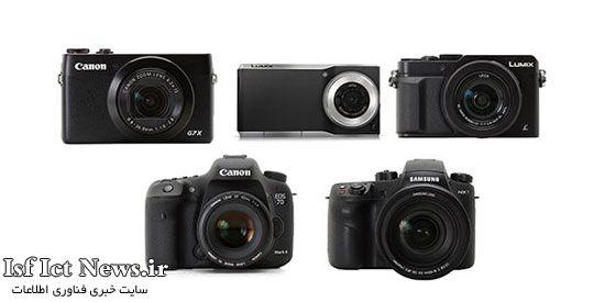 آشنایی با 5 دوربین عکاسی فوقالعاده