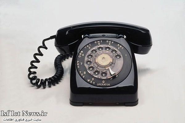پرداخت قبض تلفن ثابت از طریق پیامک