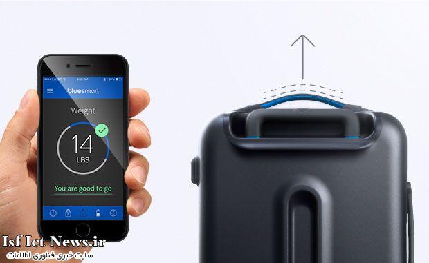 چمدان مسافرتی هوشمند Bluesmart!