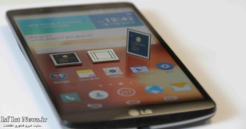 رونمایی الجی از اولین تلفن مجهز به پردازندهی ۸ هستهای NUCLUN با نام LG G3 Screen
