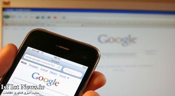 تنظیمات اینترنت همراه اول تغییر می کند