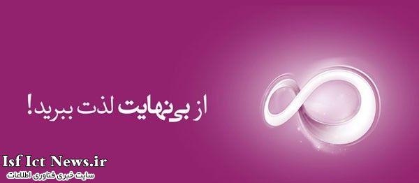 تولید فرمان ضد خواب برای خودرو در ایران