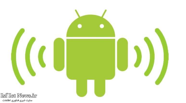 بهار و تابستان امسال 400میلیارد تومان گوشی موبایل به طور رسمی وارد کشور شد