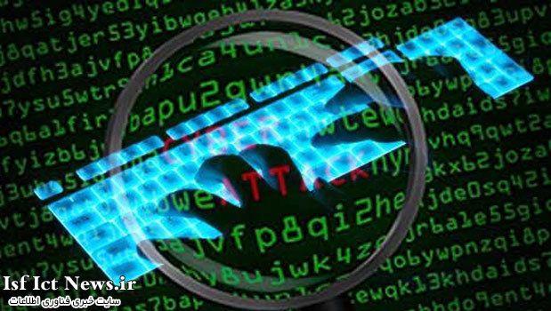 هشدار پدافند غیرعامل به دستگاههای حکومتی برای مقابله با بدافزار «رجین»