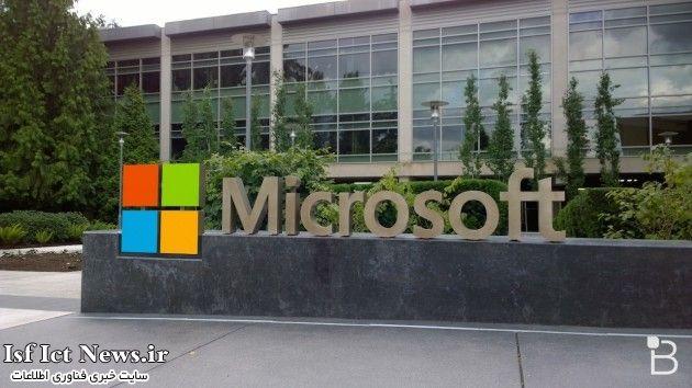 پایان فروش ویندوز 7 مایکروسافت به سازندگان PC