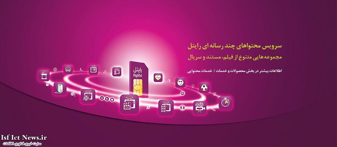 تاخیر وزارت ارتباطات در تخصیص بودجههای حمایتی
