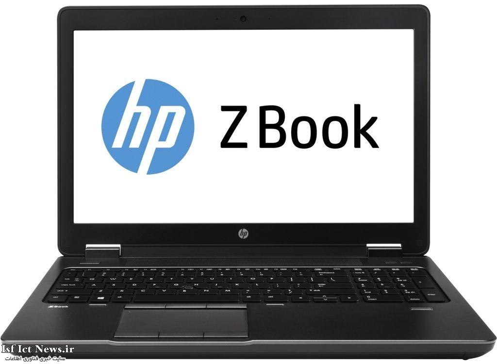 HP ZBook 15 1024x750 بهترين لپ تاپ هاي سال ???? از نگاه PCWorld