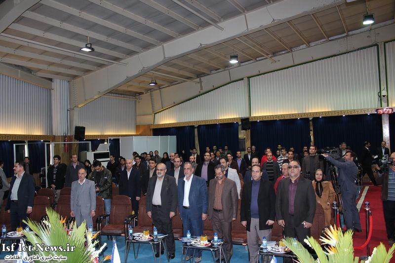 بیستمین نمایشگاه کامپیوتر و اتوماسیون اداری (اتوکام 2014) اصفهان گشایش یافت