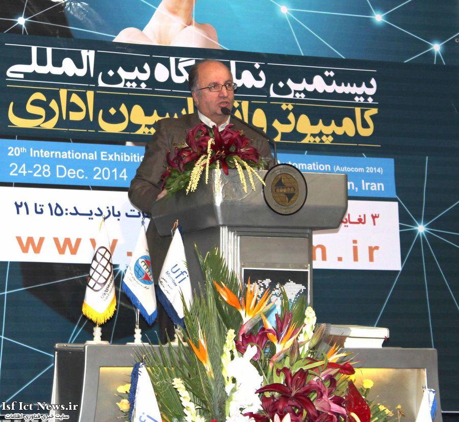 نمایشگاه اتوکام اصفهان ظرفیت جهانی شدن را دارد