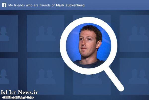 فیسبوک موتور جستجوی مایکروسافت را کنار گذاشت