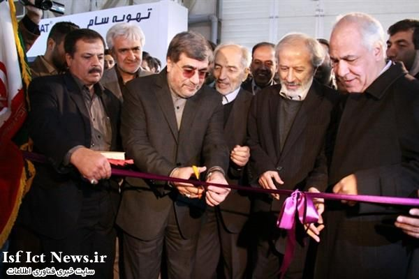 گزارش تصویری از مراسم افتتاحیه و روز نخست الکامپ بیستم