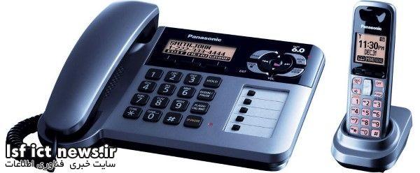 راهنمای خدمات الکترونیک: جستجوی شماره تلفن ثابت