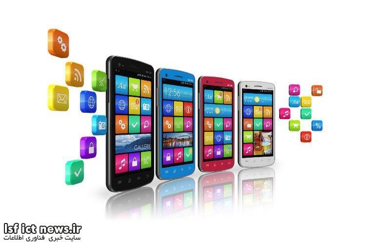 توافق رؤسای قوای مجریه و قضاییه در مورد فیلترینگ شبکههای اجتماعی موبایلی