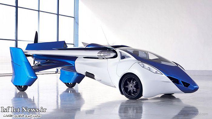 اتومبیل پرنده ی لوکس و چشمنواز AeroMobil 3.0  !